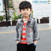 【618好康又一發】童裝男童牛仔外套韓版休閒開衫