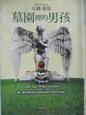 【書寶二手書T1/翻譯小說_CI3】墓園裡的男孩_馮瓊儀, 尼爾.蓋曼