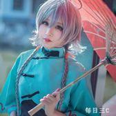 Cosplay 洛天依三月雨常服 cosplay 服裝 FR6097【每日三C】