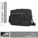 FX CREATIONS  側背包 KAG系列 大橫式側背包 黑色  KAG69639-01 得意時袋