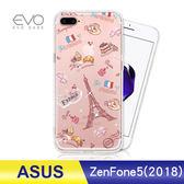 ASUS ZenFone5 2018 ZE620KL ZF5 手機殼 奧地利水鑽 立體彩繪 空壓殼 彩鑽 手工貼鑽 防摔殼 - 甜點巴黎