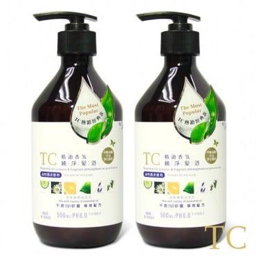 【TC】精油香氛純淨髮浴 2入組(500ml)