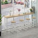 吧檯 靠墻吧臺桌家用客廳高腳桌簡約酒吧餐桌奶茶店桌椅組合長條桌窄桌