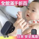 日本 BABY HOPPER 安全風扇 無扇葉 無葉片 嬰幼兒背帶 推車 攜帶式 電風扇 2段風速 降溫【小福部屋】