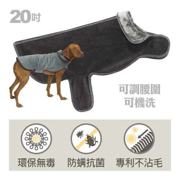 Bowsers極適寵物外套-茄花紫-20in