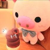 diy手工布藝材料包 可愛小豬送友禮物  簡單自制作 娃娃玩偶套裝【小梨雜貨鋪】