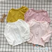 女童外套防曬衣夏天超薄款女寶寶嬰兒薄純棉開衫韓版【奇趣小屋】