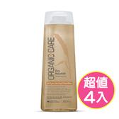 (即期品)澳洲植粹洗髮精(潤澤滋養)400mlX4入