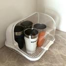 廚房水杯收納架塑料帶蓋食品餐具收納盒碗筷奶瓶瀝水架水杯置物架 夢幻衣都