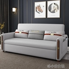 折疊沙發床 沙發床可折疊單雙人兩用客廳小...