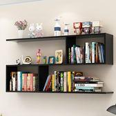 客廳裝飾架 書架 墻上置物架壁掛吊櫃書架墻面裝飾架墻體隔板格子收納