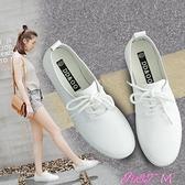 小白鞋夏季薄款新款平底休閒小白鞋女鞋百搭板鞋2021年春季爆款軟皮白鞋 JUST M