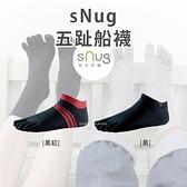 【SNUG】給足呵護 五趾除臭船襪 除臭襪 五趾襪 台灣製MIT