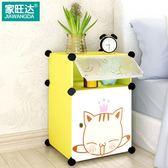 床頭櫃簡約小櫃子臥室儲物櫃兒童迷妳簡易組裝收納邊櫃塑料 aj11218【愛尚生活館】
