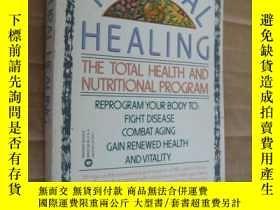 二手書博民逛書店NATURAL罕見HEALING:THE TOTAL HEALT