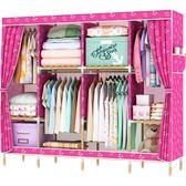 衣柜實木板式2門簡約現代經濟型簡易布藝組裝省空間雙人布衣柜igo  瑪奇哈朵