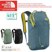 The North Face 北臉17L 15吋筆電 輕量背包 後背包/電腦包 C090-W2N