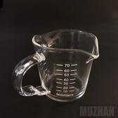 耐熱玻璃雙口量杯80ml 盎司杯刻度量杯濃縮咖啡杯耐熱玻璃杯80CC 刻度有柄量杯