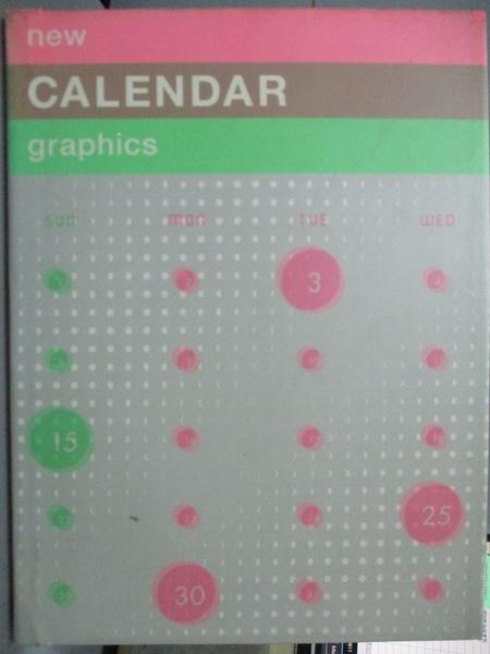 【書寶二手書T9/設計_QIW】New calendar graphics_Pie Books (EDT)