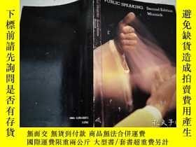 二手書博民逛書店PUBLIC罕見SPEAKING Second Edition