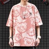 日系原宿風情侶裝滿印小熊純棉半袖體恤BF街頭嘻哈寬鬆短袖T恤男