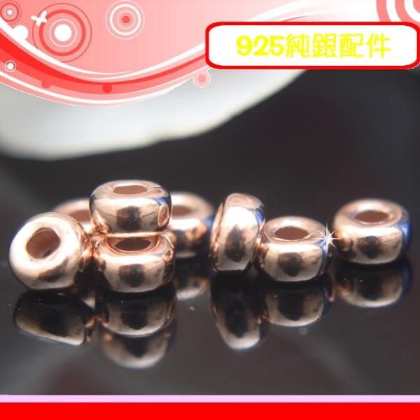 銀鏡DIY S925純銀材料配件/車輪珠/算盤珠亮面隔珠3.5mm-鍍玫瑰金~適合手作串珠/幸運繩(非合金)