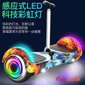 平衡車 雙輪智慧電動車兒童8-12小孩代步車越野成年學生兩輪成人自平衡車T 7色