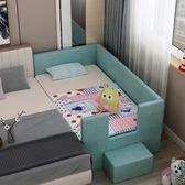 實木鬆木布藝兒童床帶護欄女孩公主床男孩寶寶邊床加寬加長拼接床 YTL皇者榮耀