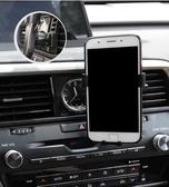 LEXUS 16-20年 RX 200t 專用型 6吋 碳纖維 卡扣式 專用重力手機支架 閃黃燈 手機架 卡扣手機架