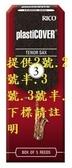 凱傑樂器 PLASTI COVER 系列 次中音 TENOR SAX 5片裝 薩克斯風 黑竹片 3號