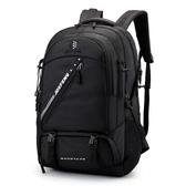 背包男雙肩包 情侶旅行包戶外 輕便旅游行李包休閒大容量登山書包 qz3372【viki菈菈】
