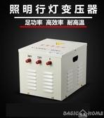 變壓器JMB500va5000w行燈照明變壓器380V變220V轉36V24V12V6V10KW3000VA  LX春季新品