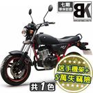 【抽Switch】MY150 七期特仕 ...