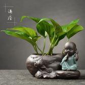 花瓶 創意綠蘿水培植物玻璃透明養花花瓶插花容器花盆器皿桌面裝飾擺件 生活主義