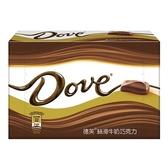 德芙絲滑牛奶巧克力96g【愛買】
