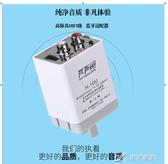 音頻接收器 藍芽適配器5.0音頻接收器發射器電視功放音響箱轉換無線藍芽耳機 樂芙美鞋