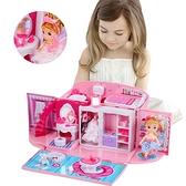 兒童玩具 公主臥室手提包玩具禮盒 芭比扮家家酒 洋娃娃臥室玩具-JoyBaby