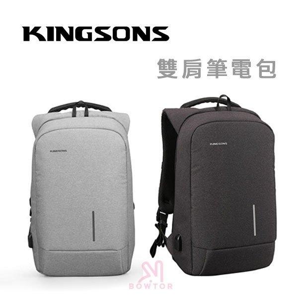 光華商場。包你個頭【KINGSONS】15.6吋 筆電後背包 USB充電孔 吸盤 行動電源 可放行李拉桿