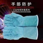 EBULL焊接手套 牛皮電焊手套焊工焊接耐磨隔熱防護手套 【全館免運】