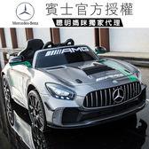 賓士 Benz GT4 標準版 原廠授權 雙驅兒童電動車