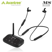 Avantree HT5006 無線影音同步低延遲藍牙音樂組合 (藍牙無線發射器+NB16藍牙頸掛式耳機)