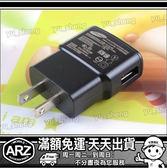 SAMSUNG GALAXY SIII 1A USB原廠旅充頭 S2 i9100 S3 AC充電器
