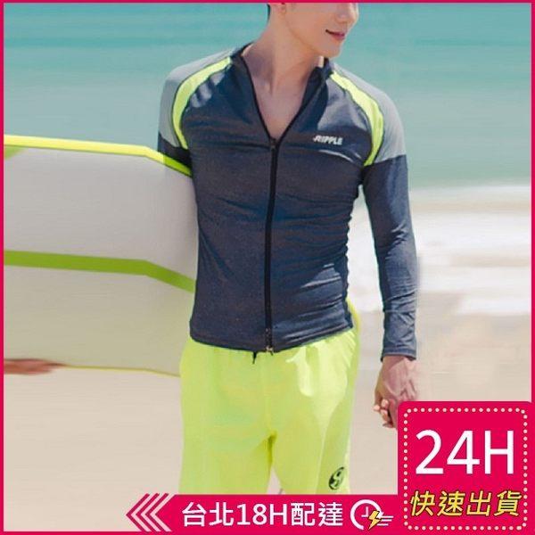 免運★梨卡 - 男款長袖二件式螢光拼接衝浪衣潛水服拉鍊外套泳衣套裝泳裝泳衣CR353-1
