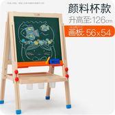 七巧板兒童畫板磁性小黑板支架式教學寫字板家用塗鴉畫架寶寶畫畫【米拉生活館】