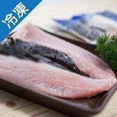 【產銷履歷】去刺虱目魚肚 150-180G【愛買冷凍】