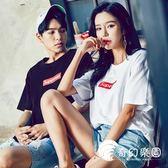 韓版女裝夏裝新款印花寬松學生情侶短袖T恤HH9950堯-奇幻樂園