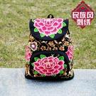 新款民族風繡花包包刺繡休閒帆布小孩女士學生書包背包後背包 黛尼時尚精品