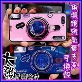 OPPO R15 手機殼 相機防摔軟殼 送鏡頭氣囊支架  全包防撞矽膠軟殼 保護殼 藍光手機殼