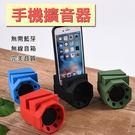 【葉子小舖】手機擴音器/無線音箱/無需藍芽/便攜式共振感應音箱/小音響外接擴音器喇叭
