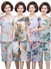 睡衣女 綿綢家居服中年媽媽棉綢睡衣女夏季薄款短袖人造棉兩件套裝【牛年大吉】【牛年大吉】